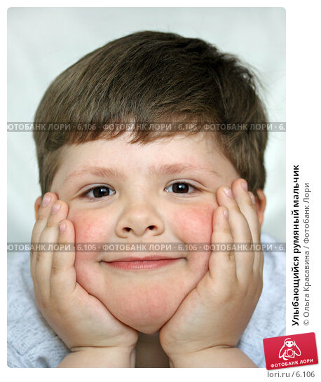 Улыбающийся румяный мальчик, фото № 6106, снято 18 июня 2006 г. (c) Ольга Красавина / Фотобанк Лори