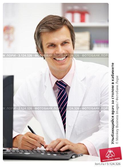 показывает себя доктору фото