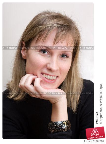 Улыбка, фото № 188270, снято 16 декабря 2007 г. (c) Argument / Фотобанк Лори