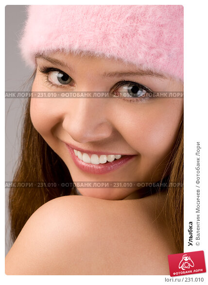 Улыбка, фото № 231010, снято 23 февраля 2008 г. (c) Валентин Мосичев / Фотобанк Лори