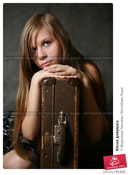 Купить «Юная девушка», фото № 84626, снято 21 июля 2007 г. (c) Морозова Татьяна / Фотобанк Лори