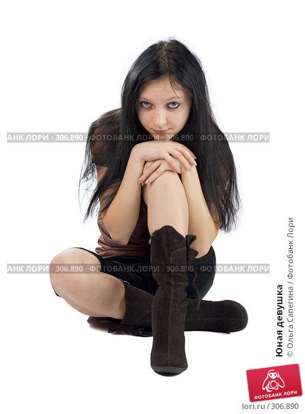 Юная девушка, фото № 306890, снято 10 декабря 2007 г. (c) Ольга Сапегина / Фотобанк Лори