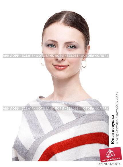 Купить «Юная девушка», фото № 323014, снято 9 мая 2008 г. (c) Serg Zastavkin / Фотобанк Лори