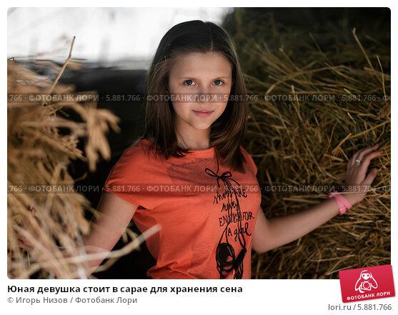 Юнная девочка видео фото 565-363