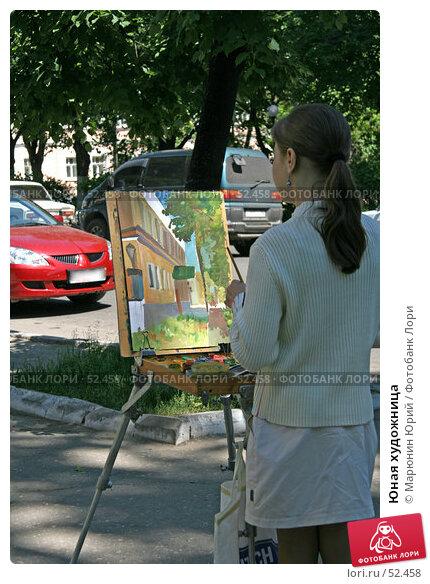 Юная художница, фото № 52458, снято 6 июня 2007 г. (c) Марюнин Юрий / Фотобанк Лори