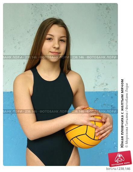 Купить «Юная пловчиха с желтым мячом», фото № 238146, снято 5 мая 2007 г. (c) Морозова Татьяна / Фотобанк Лори