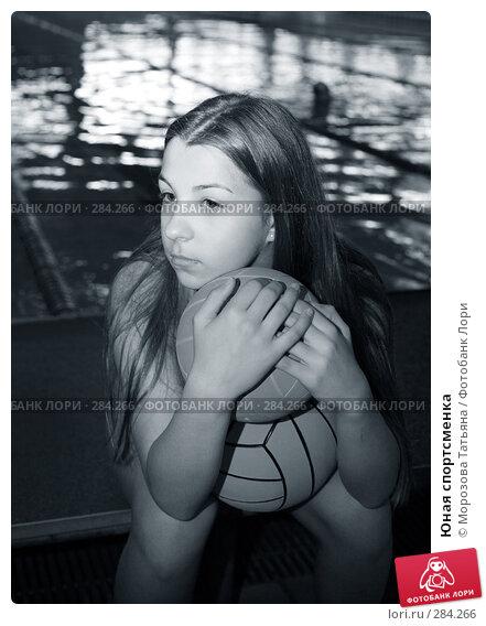 Юная спортсменка, фото № 284266, снято 5 мая 2007 г. (c) Морозова Татьяна / Фотобанк Лори