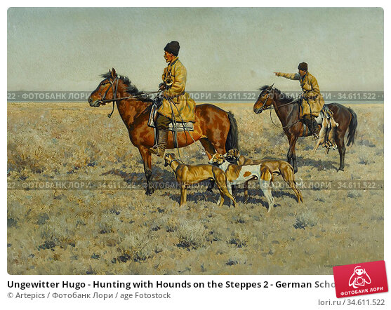 Ungewitter Hugo - Hunting with Hounds on the Steppes 2 - German School... Редакционное фото, фотограф Artepics / age Fotostock / Фотобанк Лори
