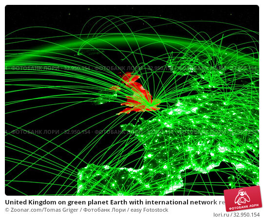 United Kingdom on green planet Earth with international network representing communication, travel and connections. 3D illustration. Elements of this image furnished by NASA. Стоковое фото, фотограф Zoonar.com/Tomas Griger / easy Fotostock / Фотобанк Лори