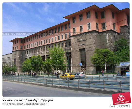 Университет. Стамбул. Турция., фото № 305782, снято 1 мая 2008 г. (c) Сергей Лисов / Фотобанк Лори