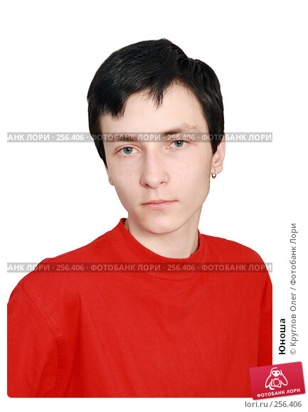 Юноша, фото № 256406, снято 6 апреля 2008 г. (c) Круглов Олег / Фотобанк Лори