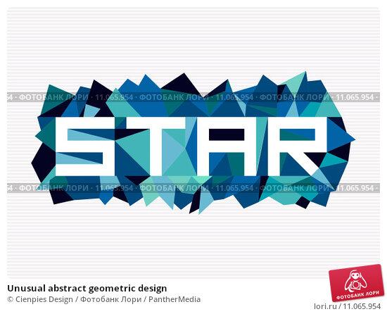 Купить «Unusual abstract geometric design», иллюстрация № 11065954 (c) PantherMedia / Фотобанк Лори