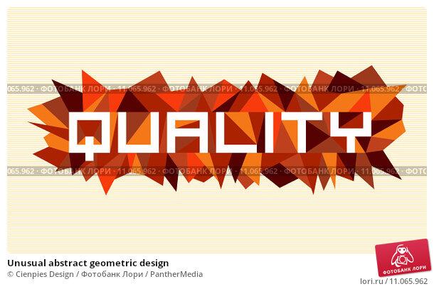 Купить «Unusual abstract geometric design», иллюстрация № 11065962 (c) PantherMedia / Фотобанк Лори