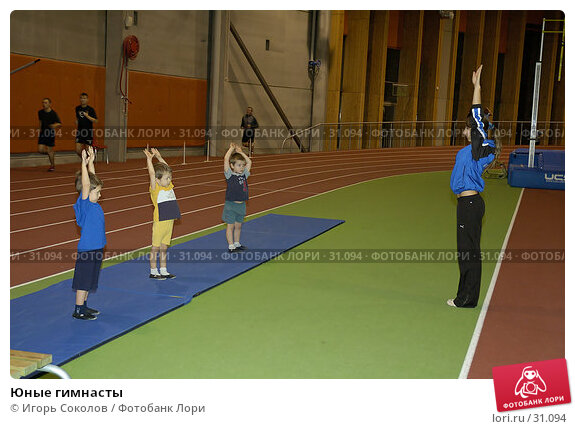 Юные гимнасты, эксклюзивное фото № 31094, снято 7 декабря 2016 г. (c) Игорь Соколов / Фотобанк Лори