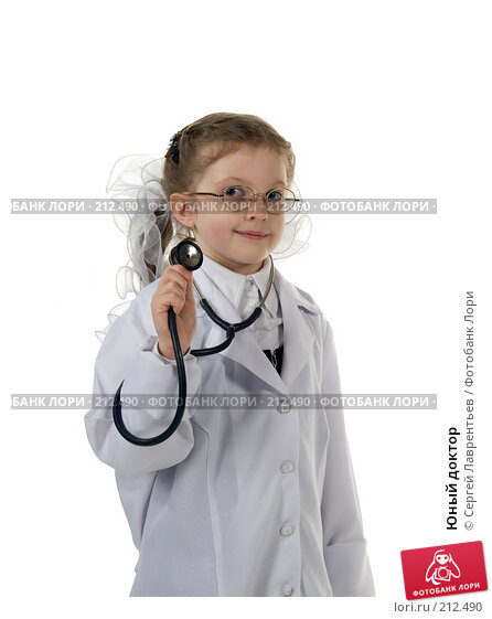 Юный доктор, фото № 212490, снято 1 марта 2008 г. (c) Сергей Лаврентьев / Фотобанк Лори