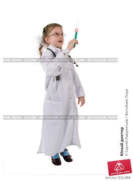 Юный доктор, фото № 212494, снято 1 марта 2008 г. (c) Сергей Лаврентьев / Фотобанк Лори