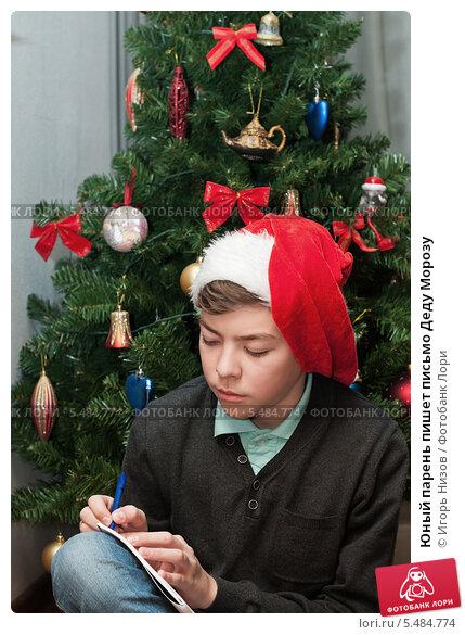 Купить «Юный парень пишет письмо Деду Морозу», эксклюзивное фото № 5484774, снято 10 января 2014 г. (c) Игорь Низов / Фотобанк Лори
