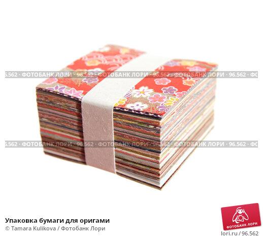 Упаковка бумаги для оригами, фото № 96562, снято 10 октября 2007 г. (c) Tamara Kulikova / Фотобанк Лори
