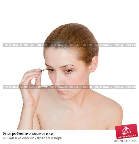 Употребление косметики, фото № 318738, снято 24 апреля 2008 г. (c) Яков Филимонов / Фотобанк Лори
