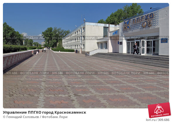 Управление ППГХО город Краснокаменск, фото № 309686, снято 4 июня 2008 г. (c) Геннадий Соловьев / Фотобанк Лори