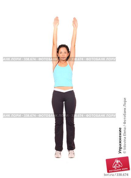 Упражнение, фото № 338674, снято 10 мая 2008 г. (c) Vdovina Elena / Фотобанк Лори