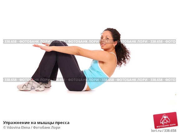 Купить «Упражнение на мышцы пресса», фото № 338658, снято 10 мая 2008 г. (c) Vdovina Elena / Фотобанк Лори