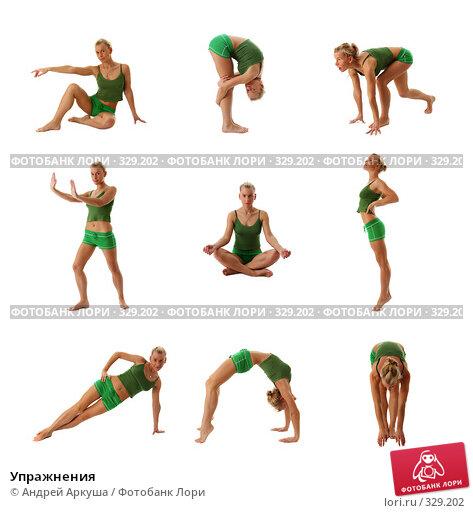 Упражнения, фото № 329202, снято 25 марта 2017 г. (c) Андрей Аркуша / Фотобанк Лори