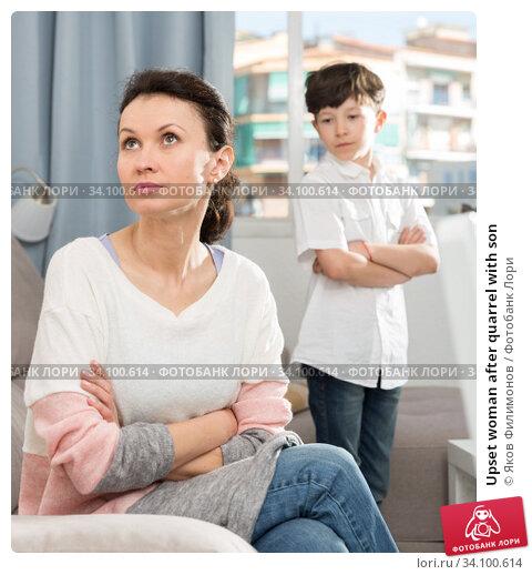 Upset woman after quarrel with son. Стоковое фото, фотограф Яков Филимонов / Фотобанк Лори