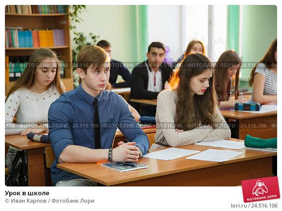 Купить «Урок в школе», эксклюзивное фото № 24516106, снято 9 декабря 2016 г. (c) Иван Карпов / Фотобанк Лори