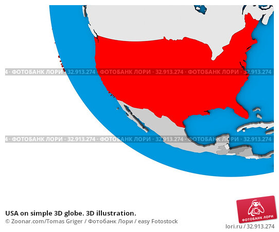 USA on simple 3D globe. 3D illustration. Стоковое фото, фотограф Zoonar.com/Tomas Griger / easy Fotostock / Фотобанк Лори