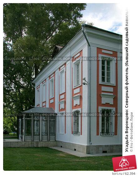 Усадьба Воронцово: Северный флигель (бывший садовый павильон), фото № 62394, снято 14 июля 2007 г. (c) Fro / Фотобанк Лори