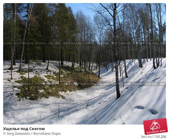 Ущелье под Снегом, фото № 130206, снято 12 апреля 2005 г. (c) Serg Zastavkin / Фотобанк Лори