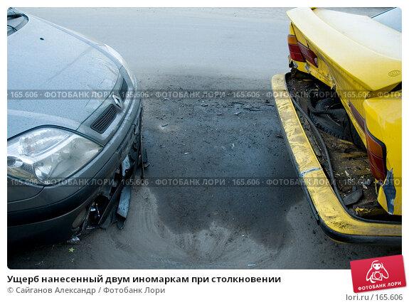 Ущерб нанесенный двум иномаркам при столкновении, эксклюзивное фото № 165606, снято 1 января 2008 г. (c) Сайганов Александр / Фотобанк Лори