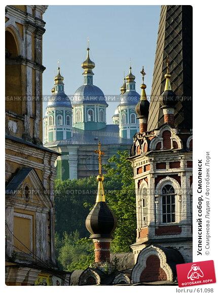 Успенский собор, Смоленск, фото № 61098, снято 26 мая 2007 г. (c) Смирнова Лидия / Фотобанк Лори