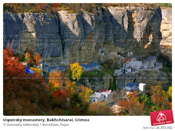 Купить «Uspensky monastery, Bakhchisarai, Crimea», фото № 26393042, снято 14 ноября 2009 г. (c) Gennadiy Iotkovskiy / Фотобанк Лори