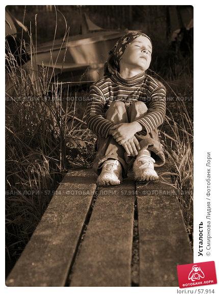 Усталость, фото № 57914, снято 30 июня 2007 г. (c) Смирнова Лидия / Фотобанк Лори