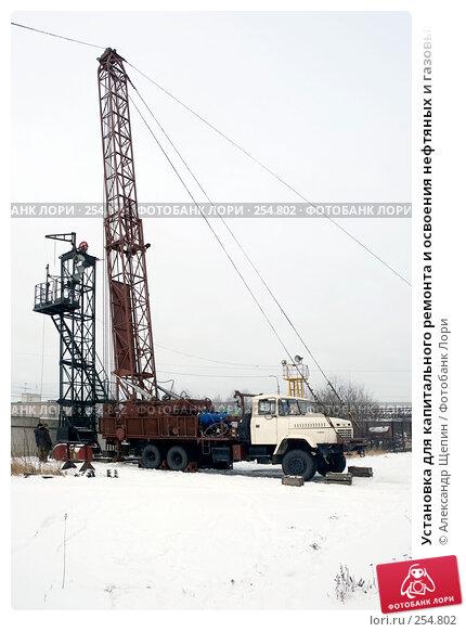 Установка для капитального ремонта и освоения нефтяных и газовых скважин УПА-60А 60/80 на испытательном стенде, эксклюзивное фото № 254802, снято 20 февраля 2008 г. (c) Александр Щепин / Фотобанк Лори