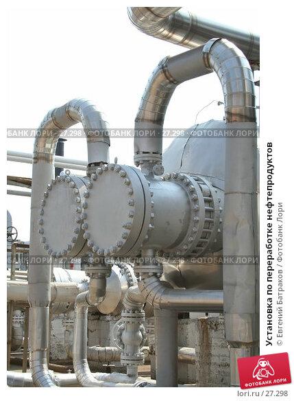 Установка по переработке нефтепродуктов, фото № 27298, снято 17 июля 2006 г. (c) Евгений Батраков / Фотобанк Лори