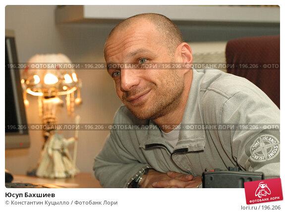 Юсуп Бахшиев, фото № 196206, снято 20 сентября 2003 г. (c) Константин Куцылло / Фотобанк Лори