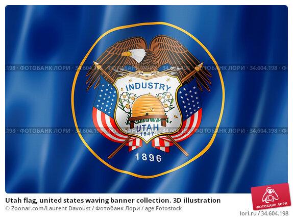 Utah flag, united states waving banner collection. 3D illustration. Стоковое фото, фотограф Zoonar.com/Laurent Davoust / age Fotostock / Фотобанк Лори