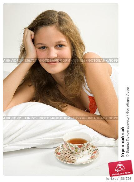 Утренний чай, фото № 136726, снято 5 ноября 2007 г. (c) Вадим Пономаренко / Фотобанк Лори