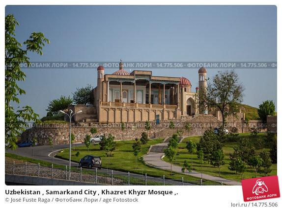 Uzbekistan , Samarkand City , Khazret Khyzr Mosque ,. Стоковое фото, фотограф José Fuste Raga / age Fotostock / Фотобанк Лори