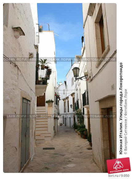 Купить «Южная Италия. Улицы города Локоротондо», фото № 9050, снято 9 мая 2005 г. (c) Валерий Ситников / Фотобанк Лори