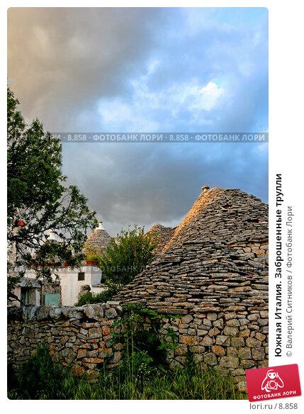 Южная Италия. Заброшенные трулли, фото № 8858, снято 29 апреля 2017 г. (c) Валерий Ситников / Фотобанк Лори
