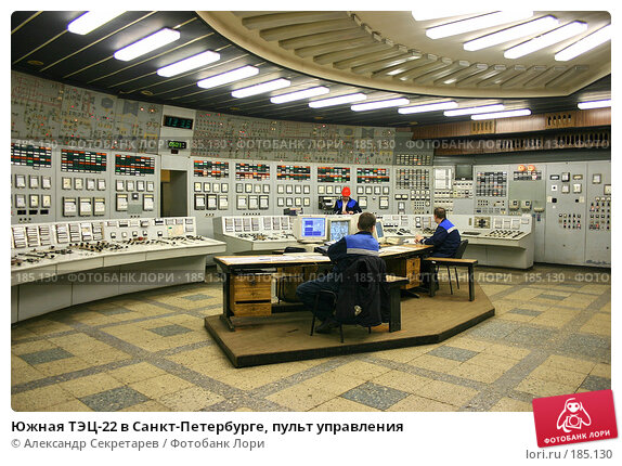 Южная ТЭЦ-22 в Санкт-Петербурге, пульт управления, фото № 185130, снято 18 января 2008 г. (c) Александр Секретарев / Фотобанк Лори