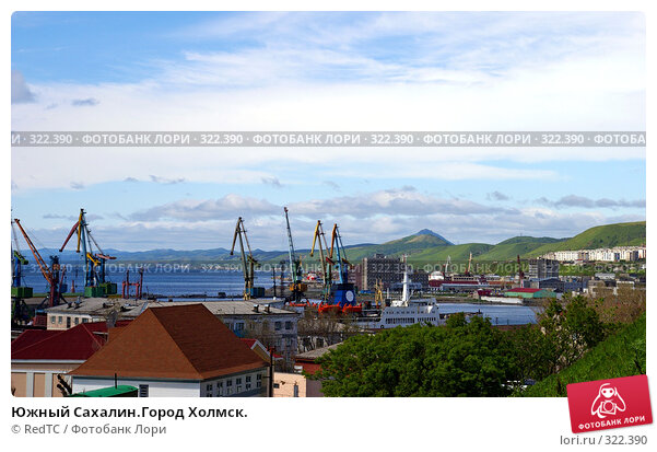 Южный Сахалин.Город Холмск., фото № 322390, снято 13 июня 2008 г. (c) RedTC / Фотобанк Лори