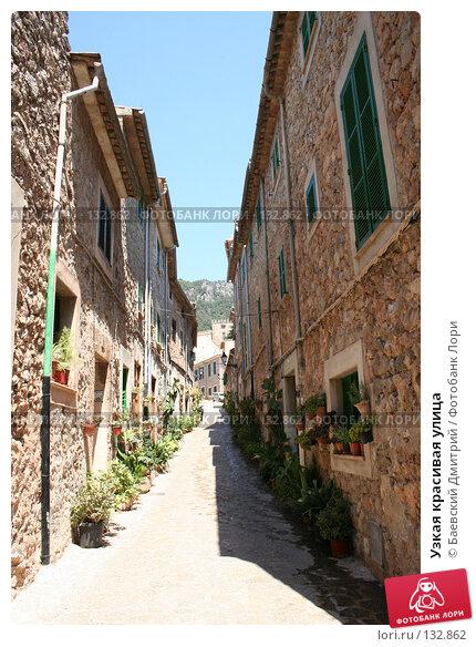 Купить «Узкая красивая улица», фото № 132862, снято 30 июня 2007 г. (c) Баевский Дмитрий / Фотобанк Лори