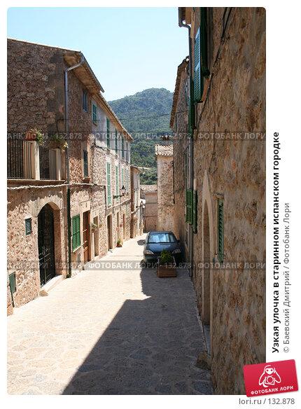 Узкая улочка в старинном испанском городке, фото № 132878, снято 30 июня 2007 г. (c) Баевский Дмитрий / Фотобанк Лори