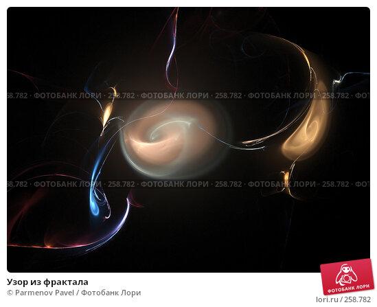 Узор из фрактала, иллюстрация № 258782 (c) Parmenov Pavel / Фотобанк Лори