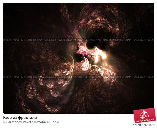 Узор из фрактала, иллюстрация № 263878 (c) Parmenov Pavel / Фотобанк Лори